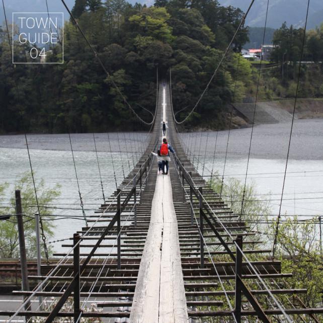 BLOG_Suspension-bridge-01