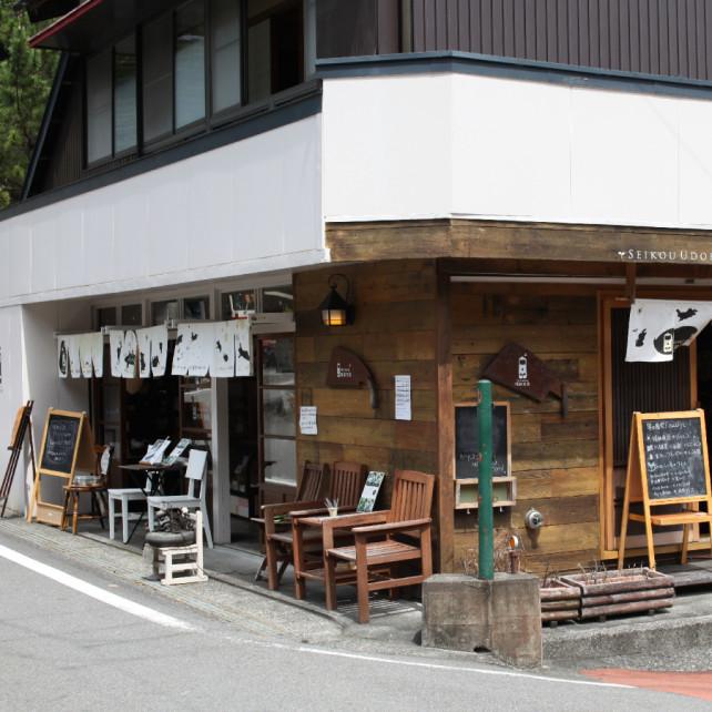 ブログ用_TOWNGUIDE-晴耕雨読-04