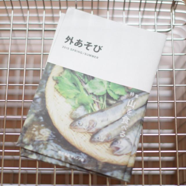 ブログ用_MUJIキャンプ-01