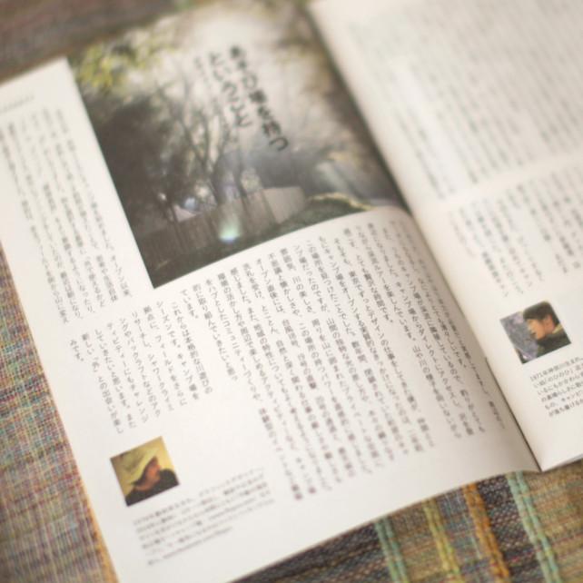 ブログ用_MUJIキャンプ-04