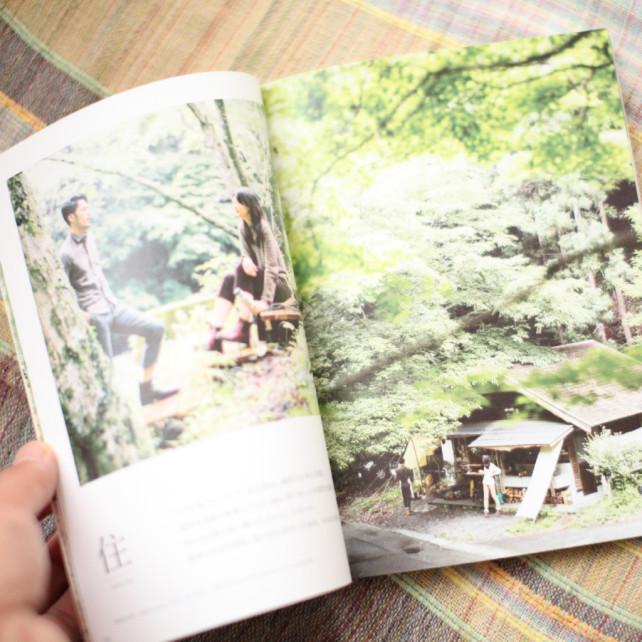 ブログ用_Natural-shoe-02